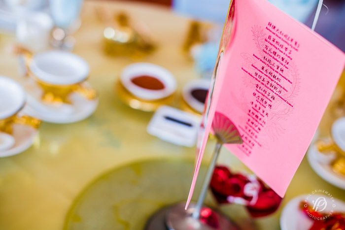chinese-wedding-photography-peover-golf-club-0041